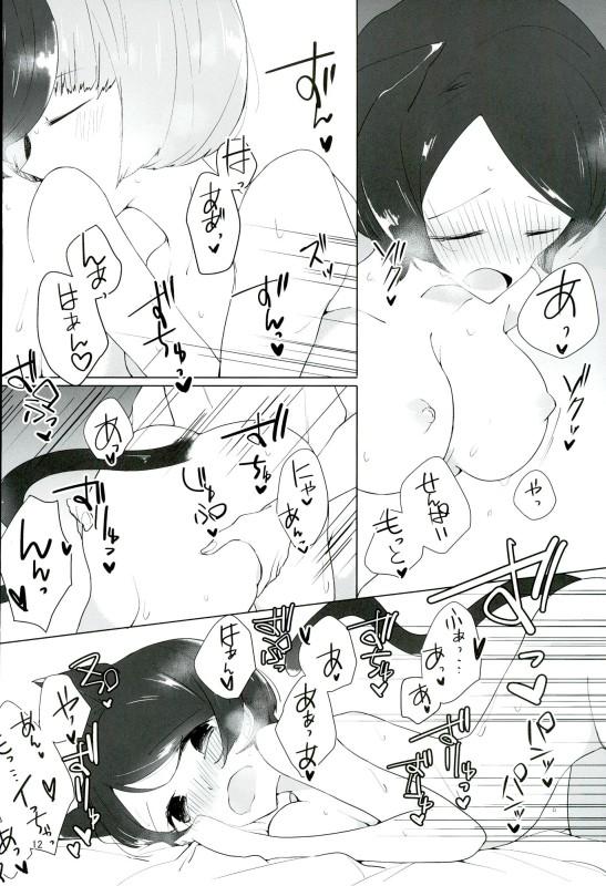 【ワールドトリガー】猫耳木虎と先輩二人がイチャイチャセックスしちゃうwww【エロ漫画・エロ同人誌】-11