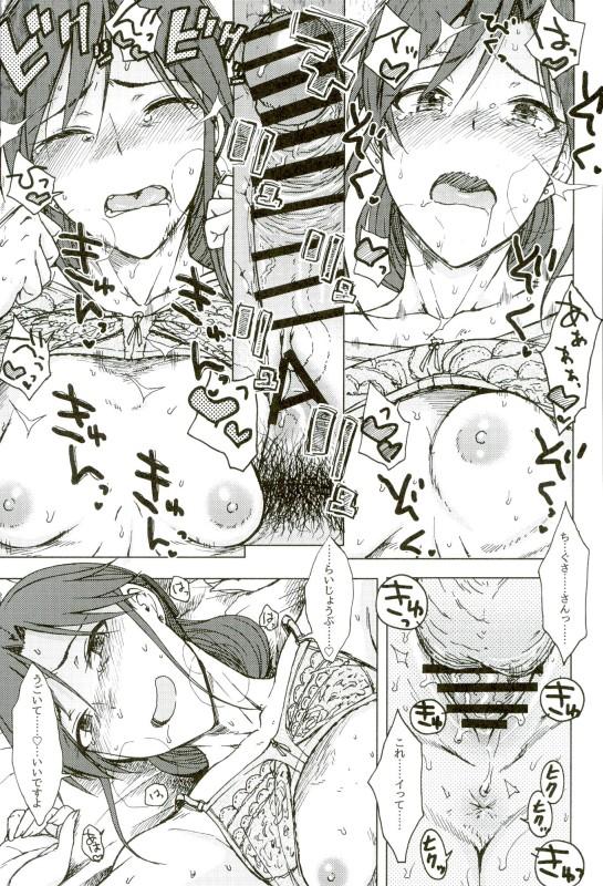 【アイマス エロ同人】千種とPがホテルで中出しセックスしちゃいますww【無料 エロ漫画】18