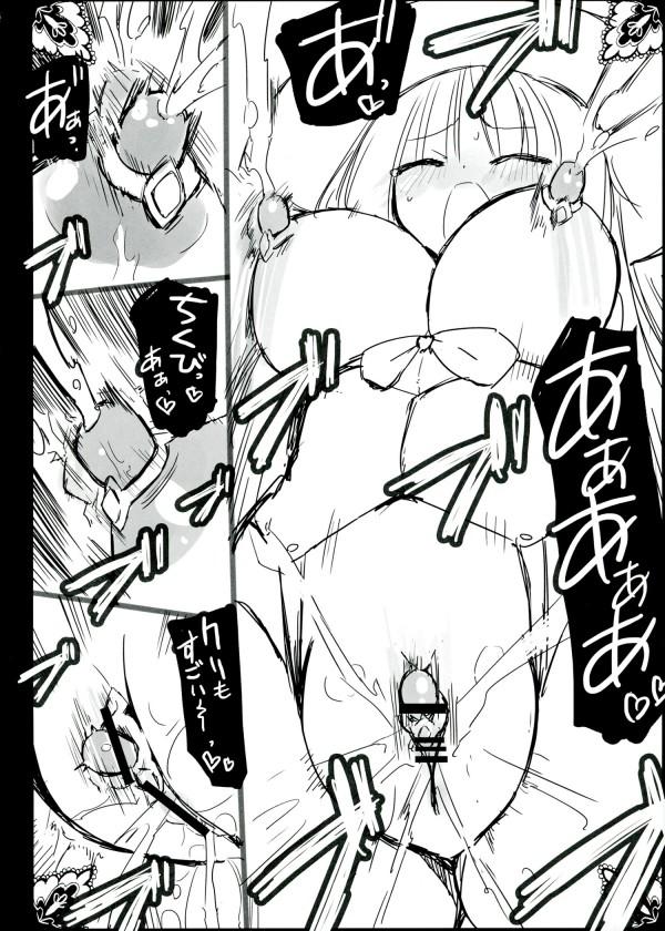 ちっぱいクロエが巨乳リリアンとレズりあいで母乳発射させてるよwww【エロ漫画・エロ同人】-19