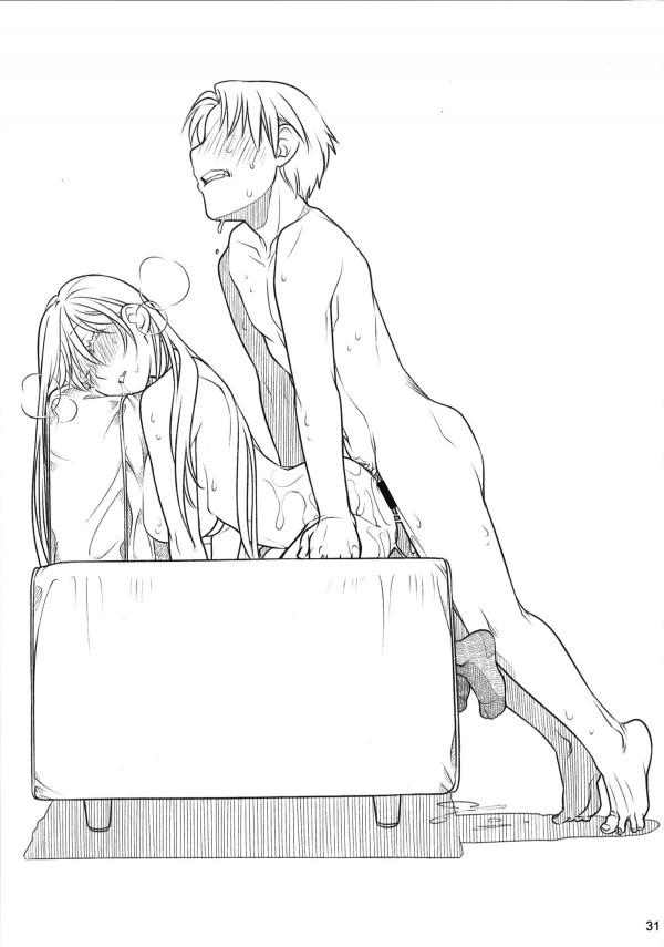 【エロ漫画】気が強いロリ系巨乳美少女の先輩を自作のエロ同人の中で容赦なく犯しまくる【無料 エロ同人】-30