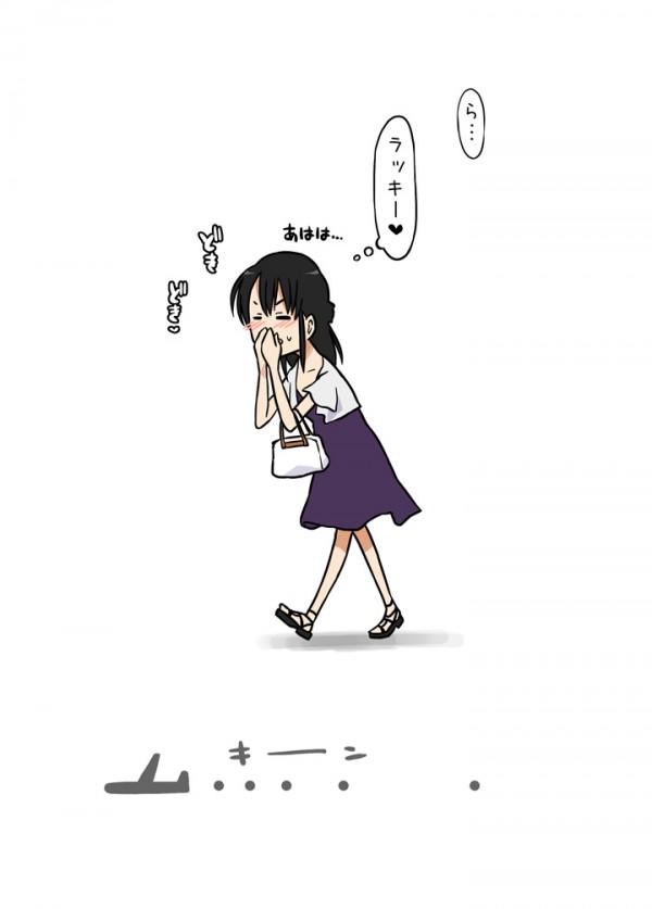 【エロ漫画・エロ同人】夏の大きなコミケ会場付近で露出しながらオナニーする美女-53