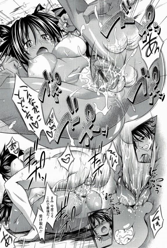 遭難して無人島に流されたら巨乳女子校生が自給自足してて助けてもらったンゴwオナ禁状態だったから勃起しちゃって困ってたらフェラチオしてきて連続セックスでザーメン搾り取られてるwww-21