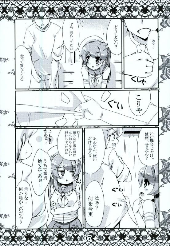 【艦これ】エッチな水着姿の浦風が提督と青姦中出しセックスしたったww【エロ漫画・エロ同人誌】 4