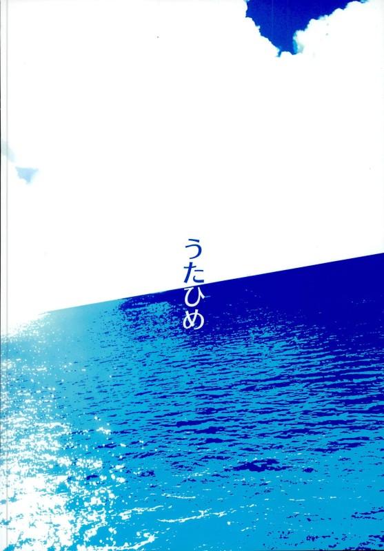 【艦これ】閑散としたビーチ叢雲がフェラして中出しセックスしちゃうよw【エロ漫画・エロ同人誌】 14