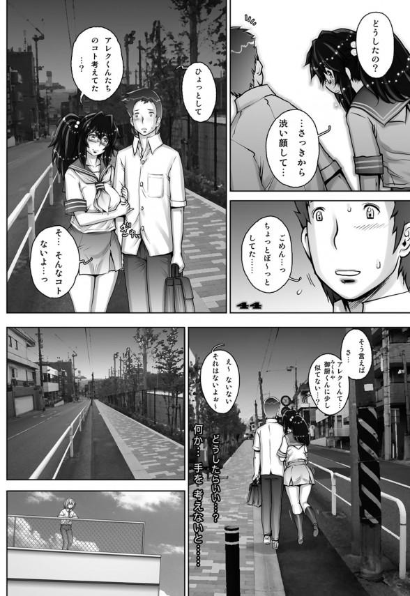 彼女が洗脳されて苗床にされちゃう妄想をするwww【エロ同人誌・エロ漫画】-44