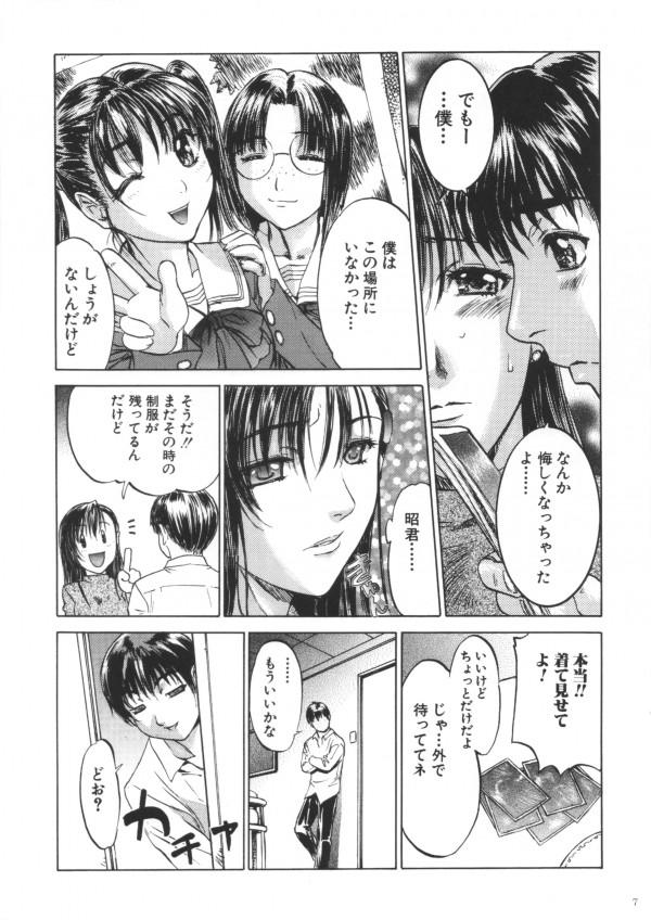 普段しっかりしているお姉さんは実はおちんぽ舐めるのが大好きな痴女♡♡【エロ漫画・エロ同人】-6