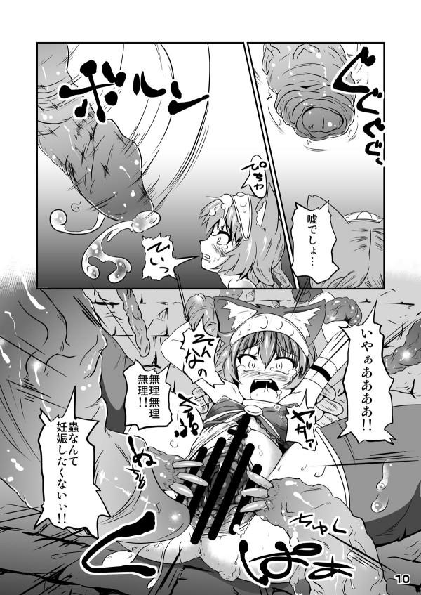 【エロ漫画】触手と蟲の毒で身体中敏感になって、おかしくなるくらい全身犯され【無料 エロ漫画】-9