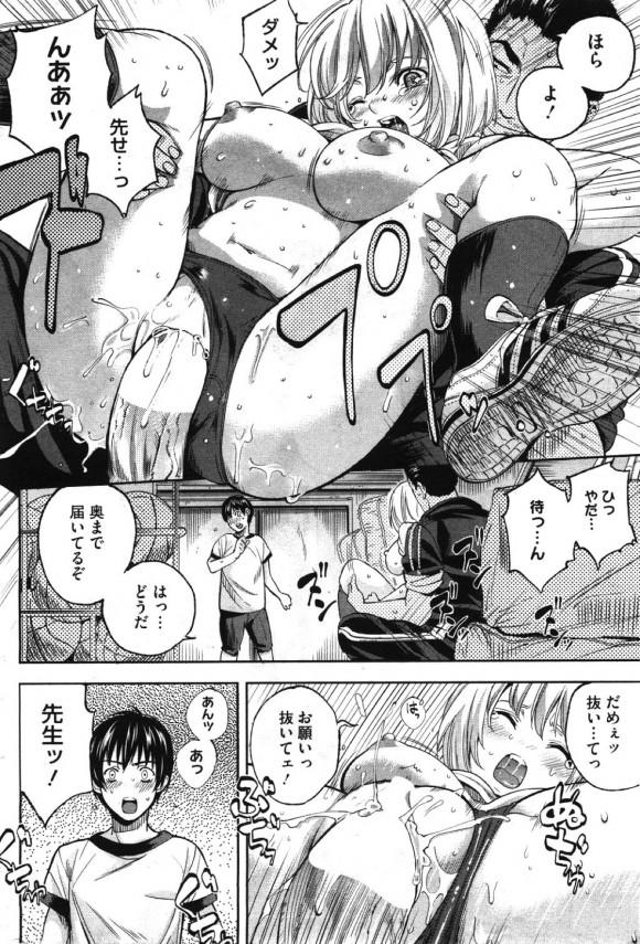 【エロ漫画】巨乳女子校生が彼氏に下着着けずに体育の授業出るように言われて出たら体育教師にばれてレイプされてるw男子生徒も一人加わって3Pで2穴セックスしてるンゴwww-12