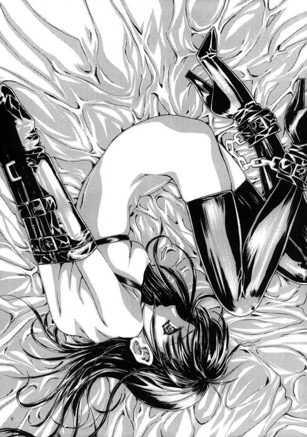 めぐみが鬼畜兄貴にバイブで調教されて中出し近親相姦セックスされちゃってるよwww【エロ漫画・エロ同人】-4