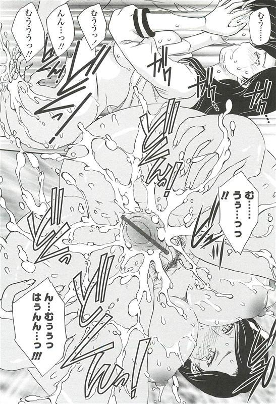 【エロ漫画】極道の家に家庭教師に行ってる男が巨乳姐さんに誘惑されてエッチしちゃった!【無料 エロ同人】-30