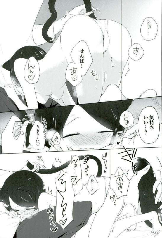 【ワールドトリガー】猫耳木虎と先輩二人がイチャイチャセックスしちゃうwww【エロ漫画・エロ同人誌】-6