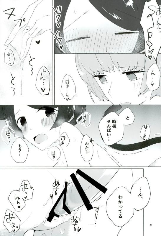 【ワールドトリガー】猫耳木虎と先輩二人がイチャイチャセックスしちゃうwww【エロ漫画・エロ同人誌】-8