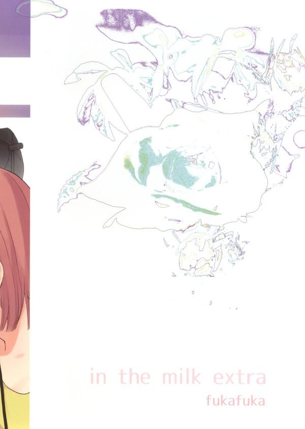 ロリっ子がおちんぽをぺろぺろなめてくれるwwwそのまま恋人みたいなこともしちゃう♡♡【エロ漫画・エロ同人】-18