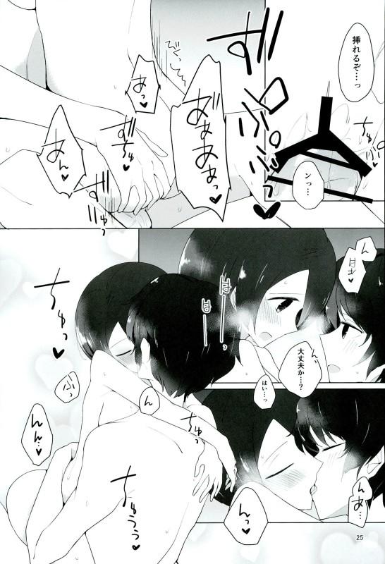 【ワールドトリガー】猫耳木虎と先輩二人がイチャイチャセックスしちゃうwww【エロ漫画・エロ同人誌】-23
