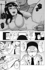 【エロ漫画】巨乳な幼馴染にそっくりな子が出てるエロ動画観てたら本人にばれちゃったンゴw本物触ってみたらって言い出したから中出しセックスしちゃったよねwww