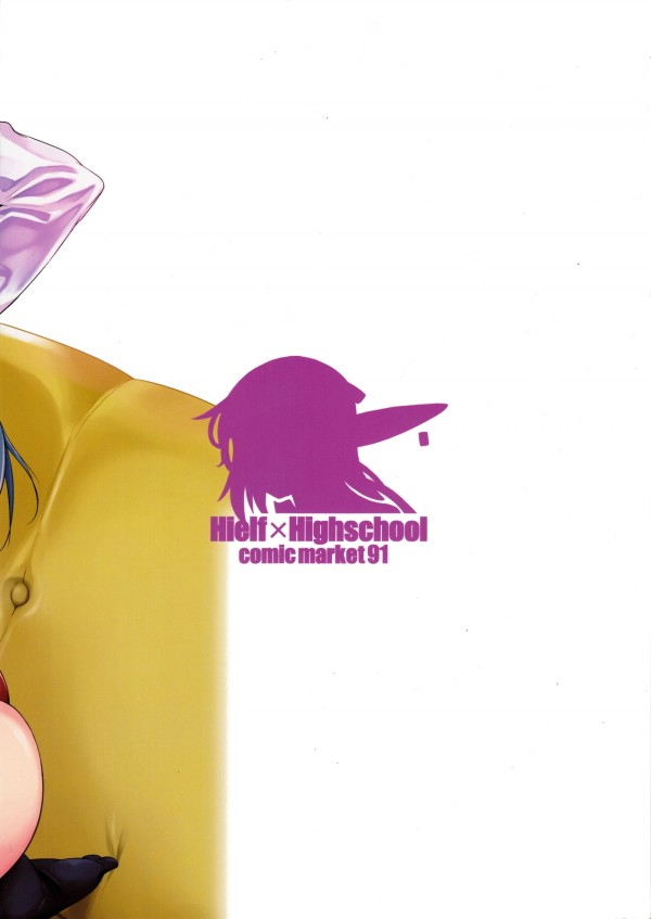 キモ男がハーレム状態で巨乳エルフとエッチしまくりで学園の中でもセックス三昧wwwwwwwwwww-36