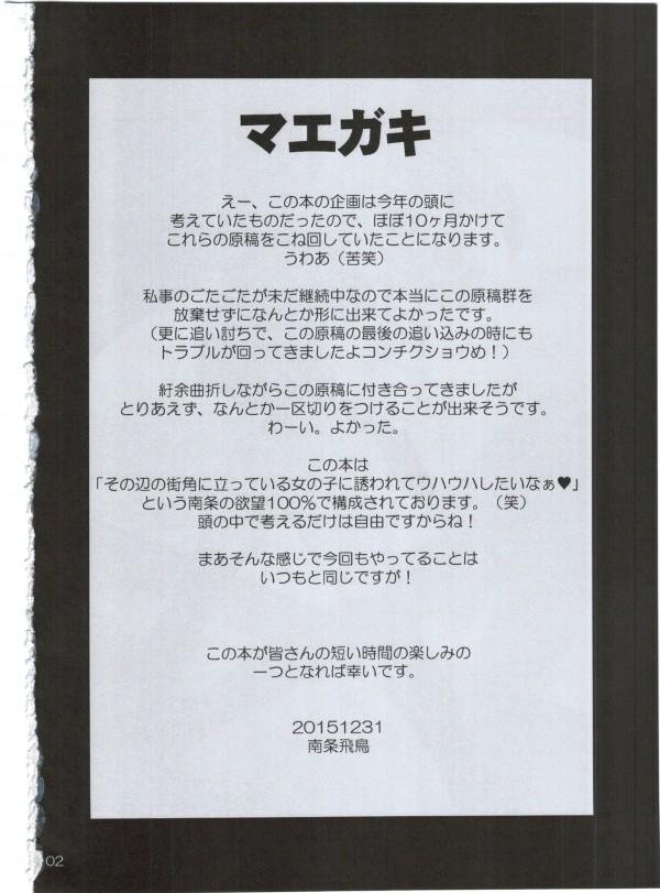 赤ずきん ロリ エロ 漫画