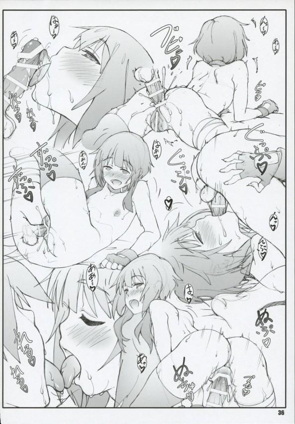 【このすば エロ漫画・エロ同人誌】貧乳めぐみんと佐藤和真のイチャラブセックスをどぞw黙々とエッチしてますwww-36