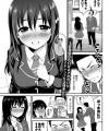 【エロ漫画】まだエッチしてない巨乳女子校生の彼女に背中流してもらってたらフル勃起しちゃって我慢出来なくなっちゃったw中出しセックスしたらもっとラブラブになりますたンゴwww