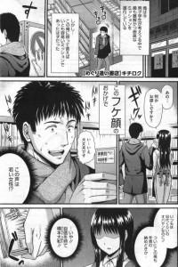【エロ漫画】いつもエロ本買いにく店の店員が巨乳の同級生だったンゴ!正体が分かって告られたから店の中でセックスしちゃったよね!【無料 エロ同人】
