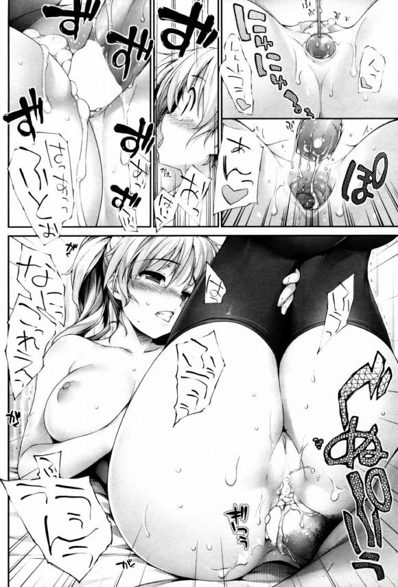 【エロ漫画・エロ同人】巨乳美女になったたぬきが人間のふぐりを舐めるwww (28)