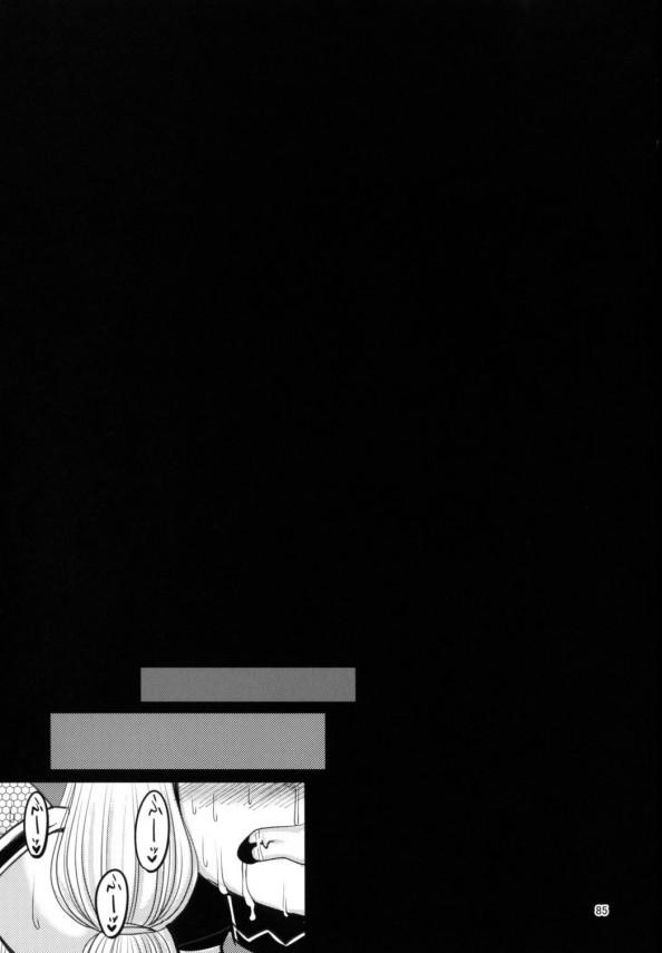 【艦これ】深海棲艦に調査に行った叢雲が快楽堕ちするwww【エロ漫画・エロ同人】 (85)