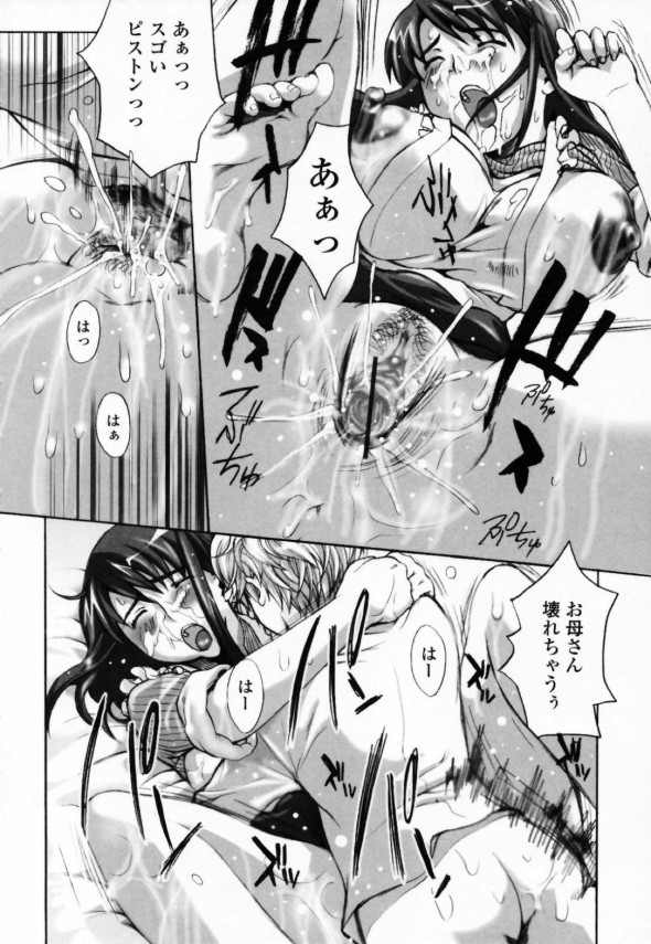【エロ漫画・エロ同人】巨乳美女になったたぬきが人間のふぐりを舐めるwww (77)