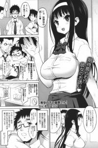 【エロ漫画】露出狂の巨乳女子校生が彼氏と露出プレイしてる!【無料 エロ同人】