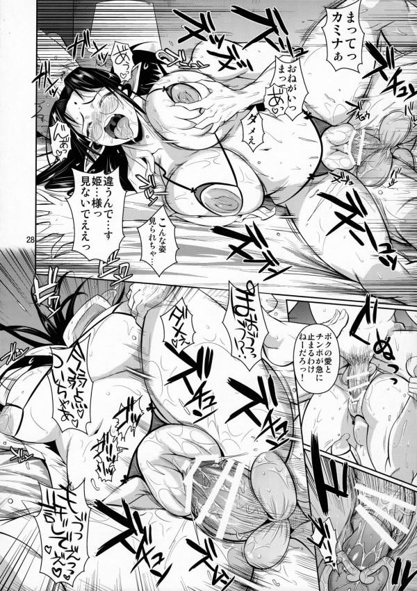 キモ男がハーレム状態で巨乳エルフとエッチしまくりで学園の中でもセックス三昧wwwwwwwwwww-29