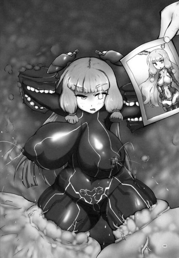 【艦これ】深海棲艦に調査に行った叢雲が快楽堕ちするwww【エロ漫画・エロ同人】 (49)