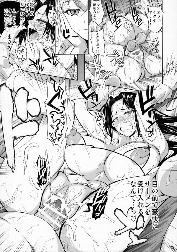 キモ男がハーレム状態で巨乳エルフとエッチしまくりで学園の中でもセックス三昧wwwwwwwwwww-30
