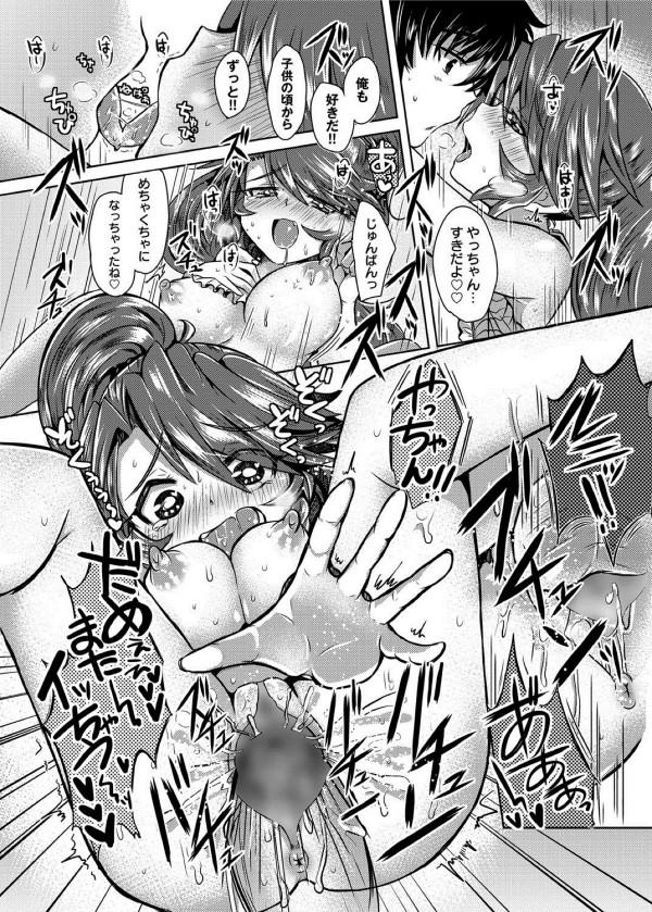【エロ漫画・エロ同人】巨乳美女になったたぬきが人間のふぐりを舐めるwww (46)