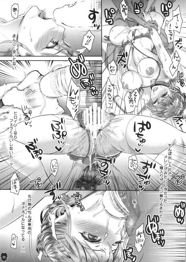 【エロ漫画・エロ同人】みんなのネット投票で決めていくアイドルエロすぎwww (29)