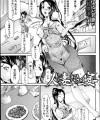 【エロ漫画】欲求不満の巨乳人妻が友人に誘われて行った先で乱交エッチしてたw一回セックスしちゃったらノリノリになっちゃって2穴に中出しされてるしwww