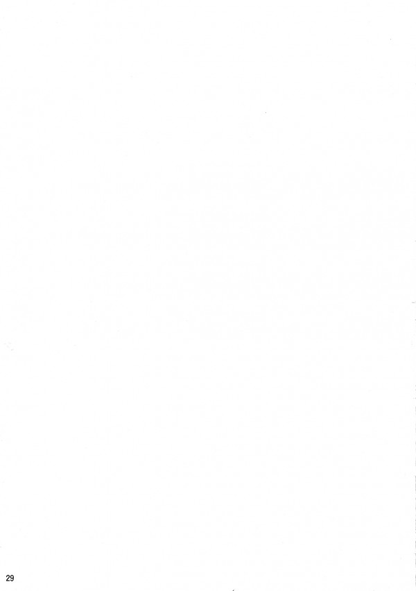 巨乳エルフに迫られまくるキモ男wハーレム状態で起き抜けからエッチ三昧で射精しまくりンゴwww-30