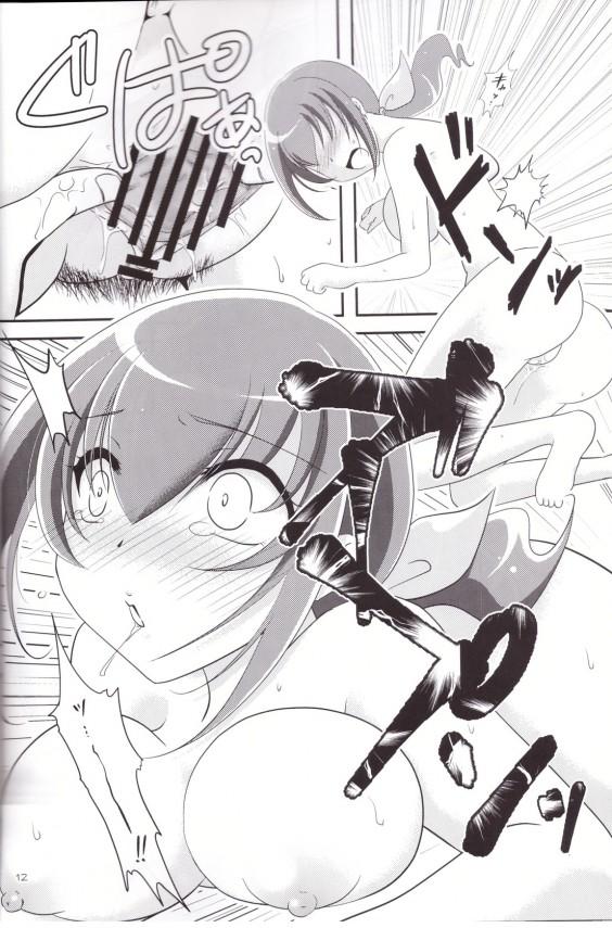 【スマイルプリキュア! エロ漫画・エロ同人誌】巨乳人妻の星空育代がパイズリフェラで奉仕してくれちゃうwエッチなスイッチ入ったから中出しセックスさせてくれる天使www-12