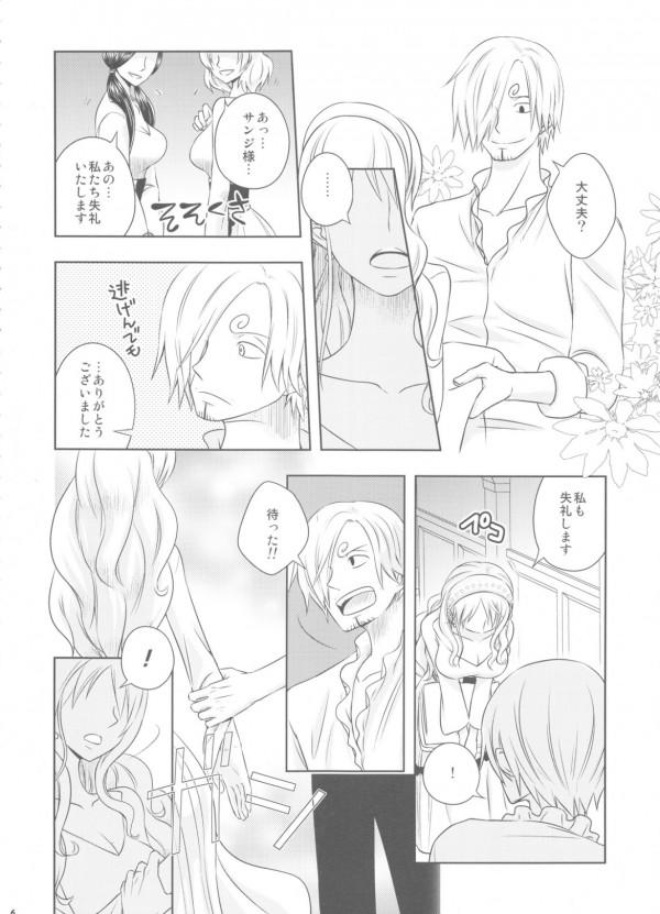 【ワンピース エロ漫画・エロ同人誌】王子なサンジの家に泥棒しに巨乳ナミが潜入したらサンジに捕まってエッチな事されてるw優しく責められて気持ちよくセックスしてるしwww (5)