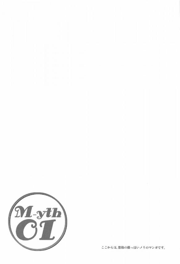 【ラブライブ!】矢澤にこと西木野真姫がファンのみんなに全裸で裏ライブステージをしてあげてるよwww【エロ漫画・エロ同人誌】 (13)