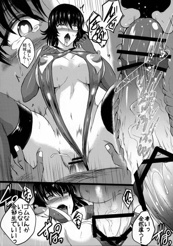【トラブルダークネス】御門涼子が結城梨斗とセックスしまくり!うらやまwww【エロ同人誌・エロ漫画】 (41)