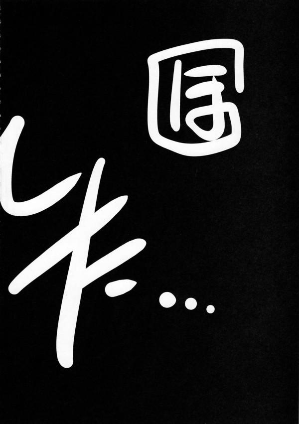 【トラブルダークネス】御門涼子が結城梨斗とセックスしまくり!うらやまwww【エロ同人誌・エロ漫画】 (63)