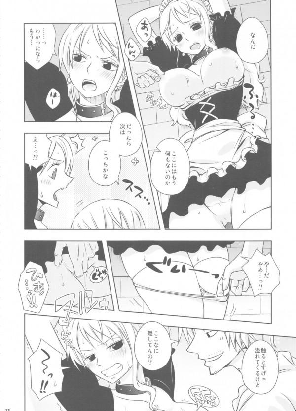 【ワンピース エロ漫画・エロ同人誌】王子なサンジの家に泥棒しに巨乳ナミが潜入したらサンジに捕まってエッチな事されてるw優しく責められて気持ちよくセックスしてるしwww (11)