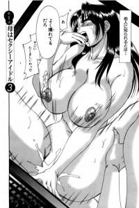 【エロ漫画】セクシーアイドルの母と近親相姦してるのが友達にばれて自分もエッチしたいって言われてる!【無料 エロ同人】