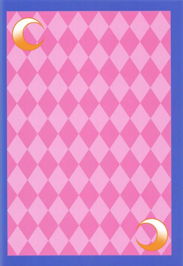 【艦これ エロ漫画・エロ同人誌】提督がエッチしてるのを見てマンコ濡らしちゃってるちっぱい水無月wそのまま小さいオッパイでパイズリしてセックスしちゃってるしwww (18)