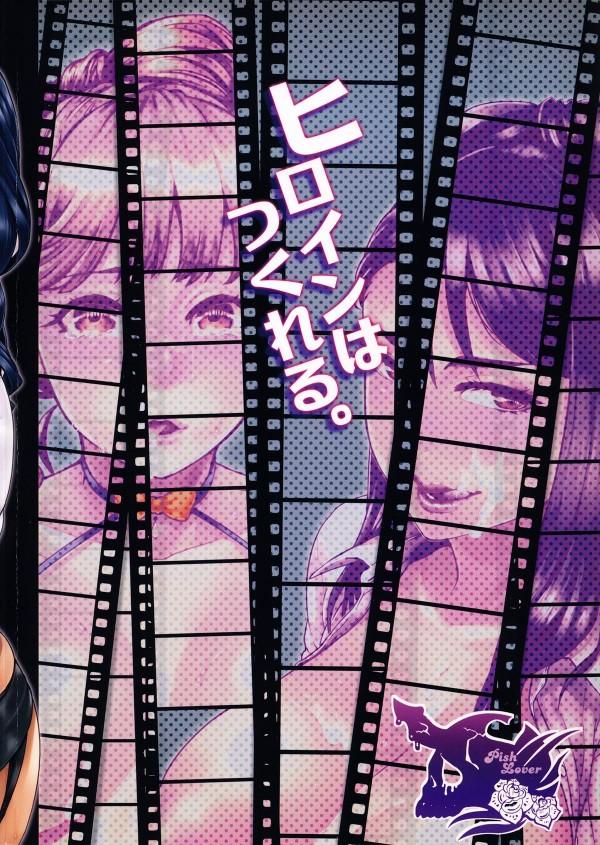 【エロ漫画・エロ同人】みんなのネット投票で決めていくアイドルエロすぎwww (38)