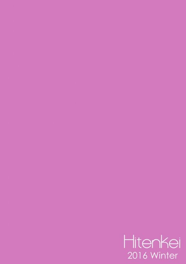 【エロ漫画】たけしとレイナが格ゲーで勝負してたら足コキされてHしちゃうよw【無料 エロ漫画】 (22)