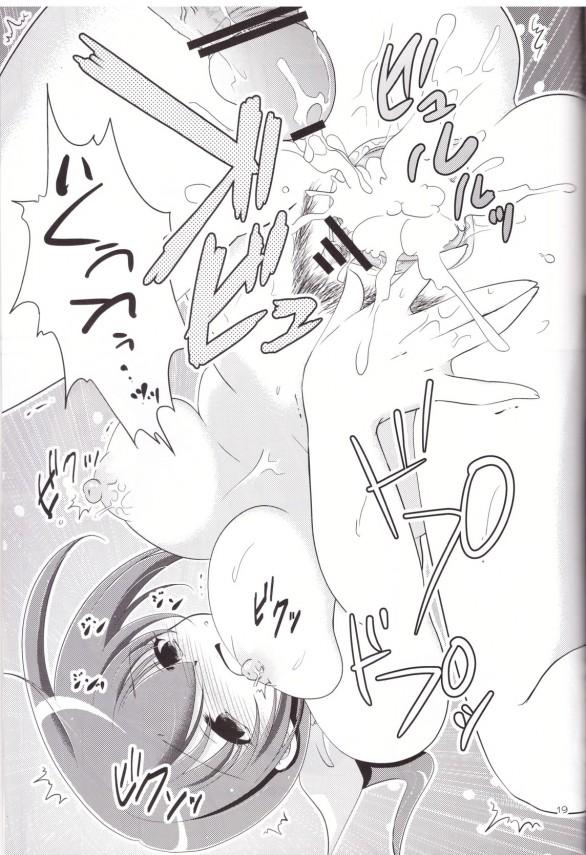 【スマイルプリキュア! エロ漫画・エロ同人誌】巨乳人妻の星空育代がパイズリフェラで奉仕してくれちゃうwエッチなスイッチ入ったから中出しセックスさせてくれる天使www-19