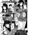 【エロ漫画】がり勉童貞男子がビッチだけどめっちゃ可愛いクラスのJKとエッチしたい目的で勉強教えて見事計画成功して歓喜の濃厚初セックスwww