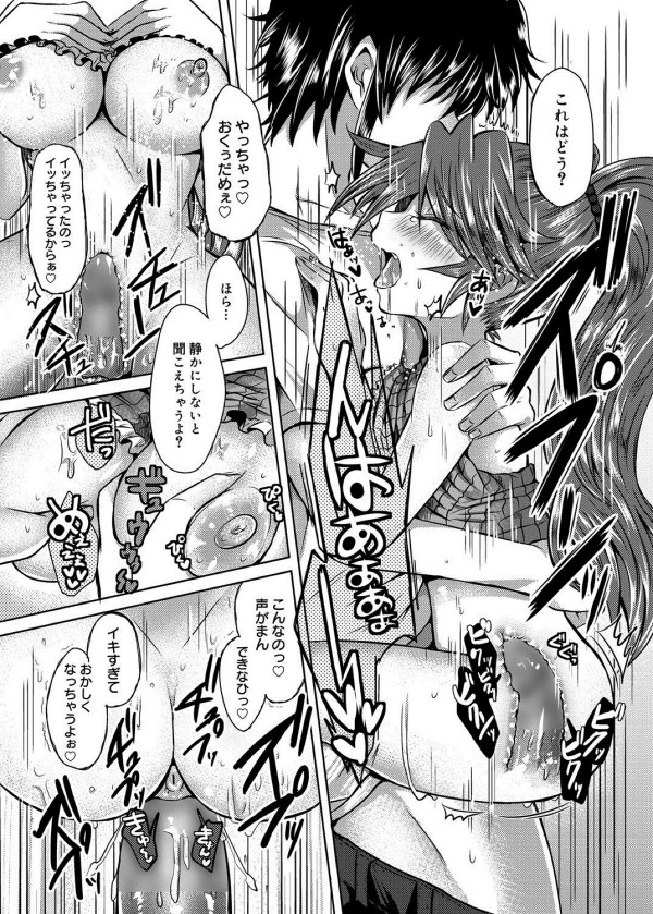 【エロ漫画・エロ同人】巨乳美女になったたぬきが人間のふぐりを舐めるwww (45)