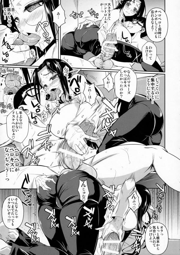 キモ男がハーレム状態で巨乳エルフとエッチしまくりで学園の中でもセックス三昧wwwwwwwwwww-10