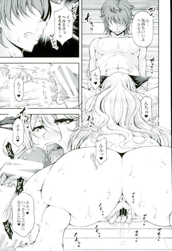 【グラブル エロ漫画・エロ同人】巨乳のヘルエスがグランの元に来て抱いてって言ってエロ奉仕してるwパイズリして騎乗位で挿入したらガッツリ中出しセックスしてもらったwww-6